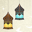 Ramadan Wishes<br/>(free)