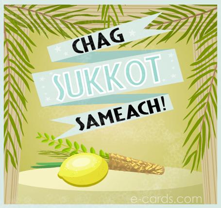 Happy Sukkot -  (6119958986)
